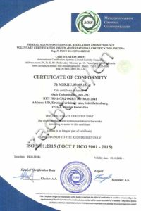 Quality Management System ISO:9001 Certificate (Safe Technologies, Inc)