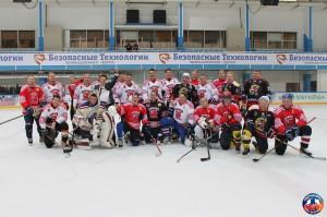 charity hockey