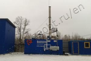 Incinerator КТО-50.К20.П for medical waste