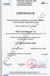 Certificate for welding production