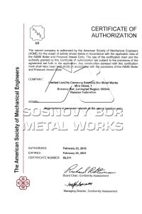 ASME certificate for the manufacture of pressure vessels using U2 Designator