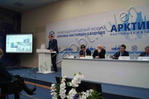 Delegate of ST IG made a speech at the round table on waste management in the Arctic region