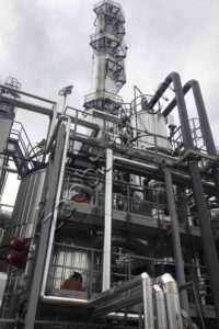 The UFC-85 and low-methanol formalin production plant. АВ ACHEMA