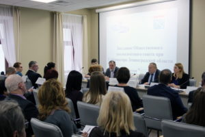 Meeting of the Public Environmental Council at the Leningrad Regional Chamber of Commerce and Industry