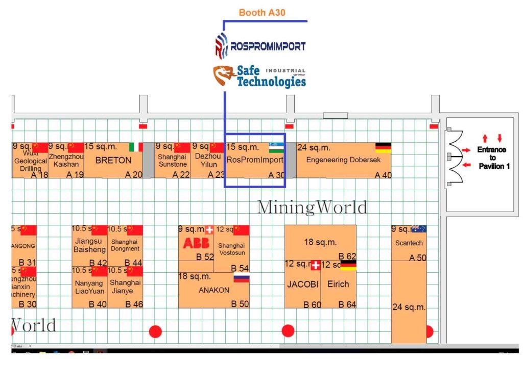 MiningWorld Uzbekistan 2018 Floor Plan