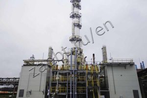 "Low-methanol Formalin Plant, SC ""Achema"""