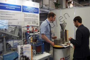 Safe Technologies IG at the exhibition, Ufa