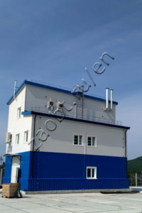 Landfill leachate treatment plant