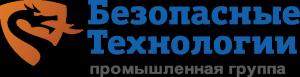 """Логотип компании """"Безопасные Технологии"""""""