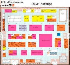 План павильона WASMA-2013