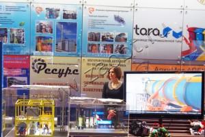 Выставка «Малый и средний бизнес Санкт-Петербурга-2013»