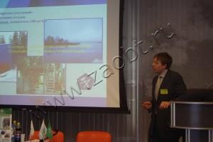 Конференция МЕТАЛЛУРГИЯ–ИНТЕХЭКО–2009