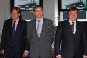 Инвестиционный форум Югра-2008