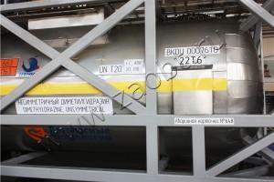 Контейнер для несимметричного диметилгидразина