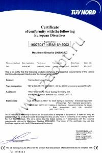 Международный сертификат соответствия на пиролизную установку УТД-2-200