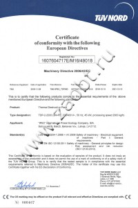 Международный сертификат на пиролизную установку УТД-2-2000