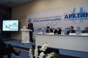 Делегат ЗАО «БТ» выступил на круглом столе по обращению с отходами в Арктическом регионе