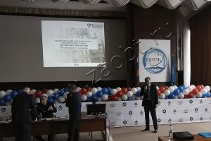 Конференция ВНИИДРЕВ. Делегат ПГ Безопасные Технологии