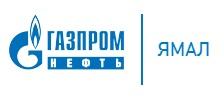 ООО «Газпромнефть-Ямал»