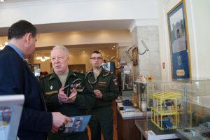День инноваций материально-технического обеспечения Вооруженных Сил РФ