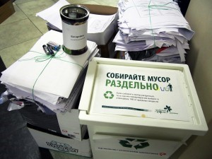 Scrap paper box