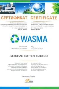 Certificate WASMA 2014 (Safe Technologies, Inc)
