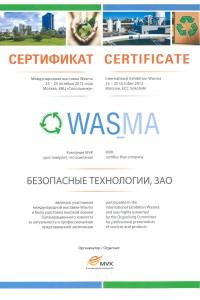 Certificate WASMA 2012 (Safe Technologies, Inc)
