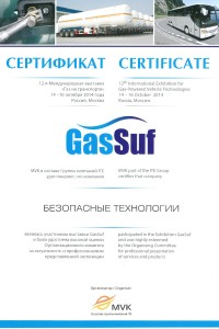 Certificate GasSuf 2014 (Safe Technologies, Inc)