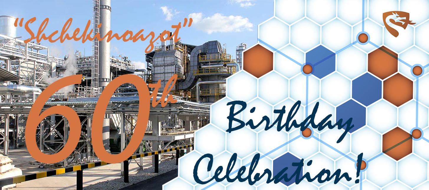 "60th anniversary of United Chemical Company ""Shchekinoazot"""