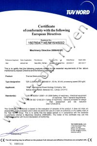 TDP-2-200 international certificate of compliance with Directive 2006/42/EC on the safety of machinery and equipment
