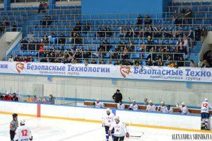 Charity hockey game for orphaned children